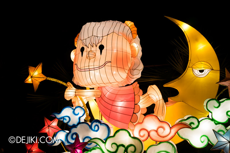 Gardens by the Bay - Mid-Autumn Festival at the Gardens 2014 - Chinese Zodiac 4
