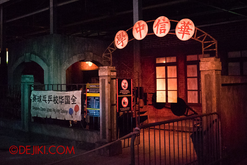 Halloween Horror Nights 4 - Jing's Revenge haunted house - Welcome to Hua Sin Secondary School (empty)