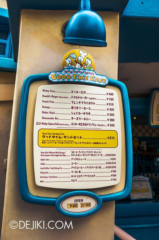 ToonTown - Huey, Dewey and Louie's Good Time Cafe menu