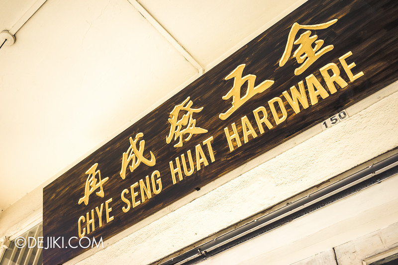Chye Seng Huat Hardware Coffee Cafe Bar 4 - Signboard