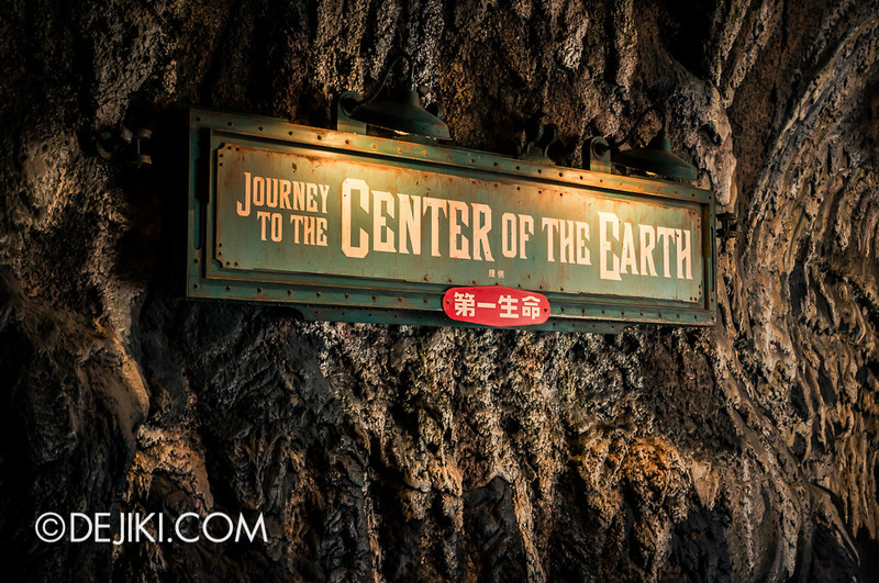 Journey to the Center of the Earth - Sign Journey