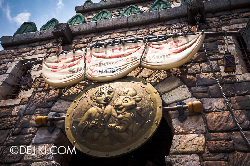Sindbad's Storybook Voyage - entrance