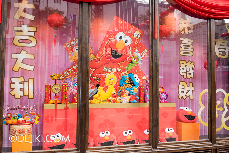 Universal Studios Singapore - Sesame Street-themed Chinese New Year Store Display