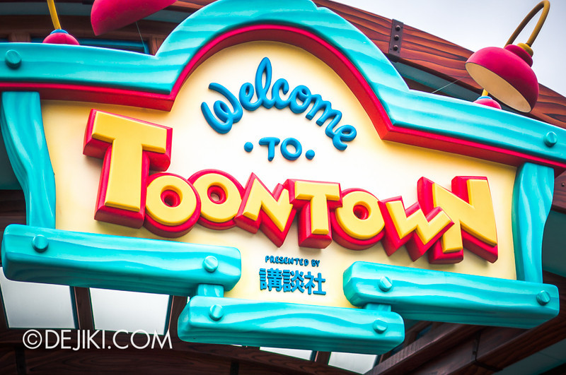 ToonTown Entrance