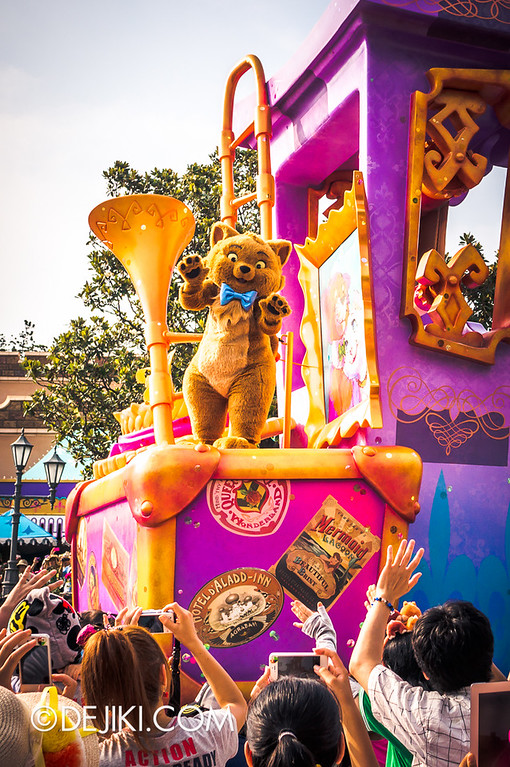 Tokyo Disneyland - Happiness is Here Parade 11 / The Aristocats