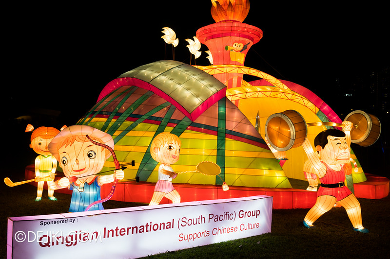 Gardens by the Bay - Mid-Autumn Festival at the Gardens 2014 - Sea Games 2015
