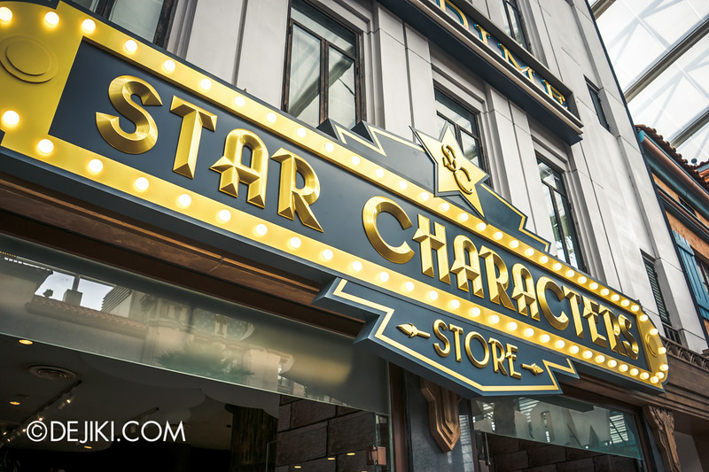 Universal Studios Singapore - Park Update September 2014 - Star Characters store's new marquee 2