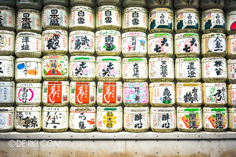 Meiji Shrine 05 - Sake Barrels