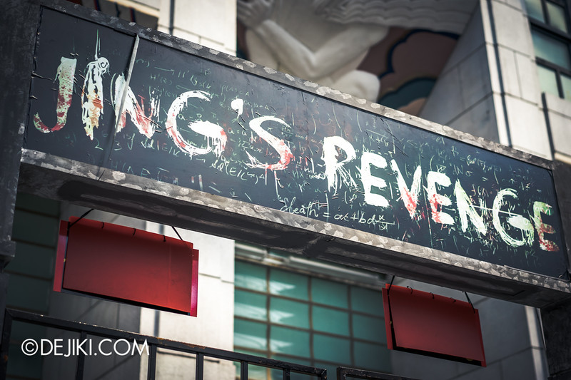 Halloween Horror Nights 4 Singapore - Before Dark 4 - Jing's Revenge Drama 2
