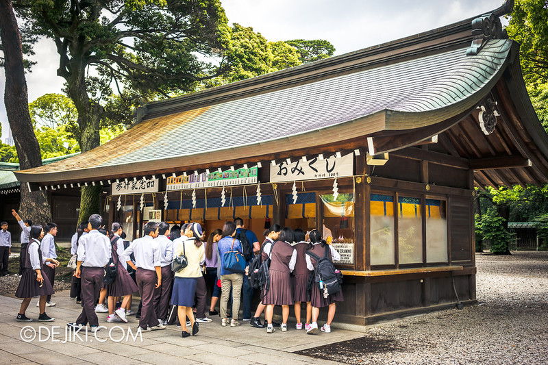 Meiji Shrine 12 - Shrine Store