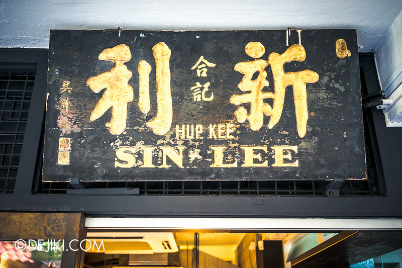Sin Lee Foods - The original signboard