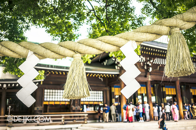 Meiji Shrine 17 -  Shrine Paper Streamers