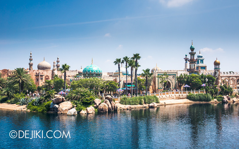 Arabian Coast - vista 2
