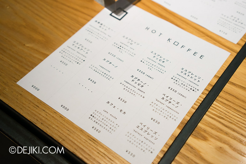 OMOTESANDO KOFFEE - Menu and Price List