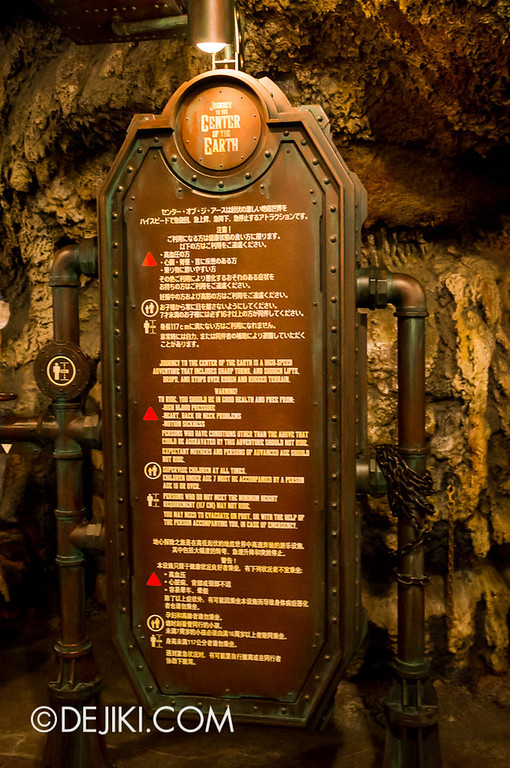 Journey to the Center of the Earth - Fastpass 3