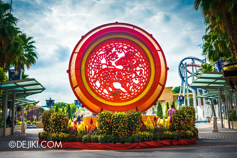 Universal Studios Singapore - Park Update February 2015 - Lunar New Year festive decorations / Year of the Goat