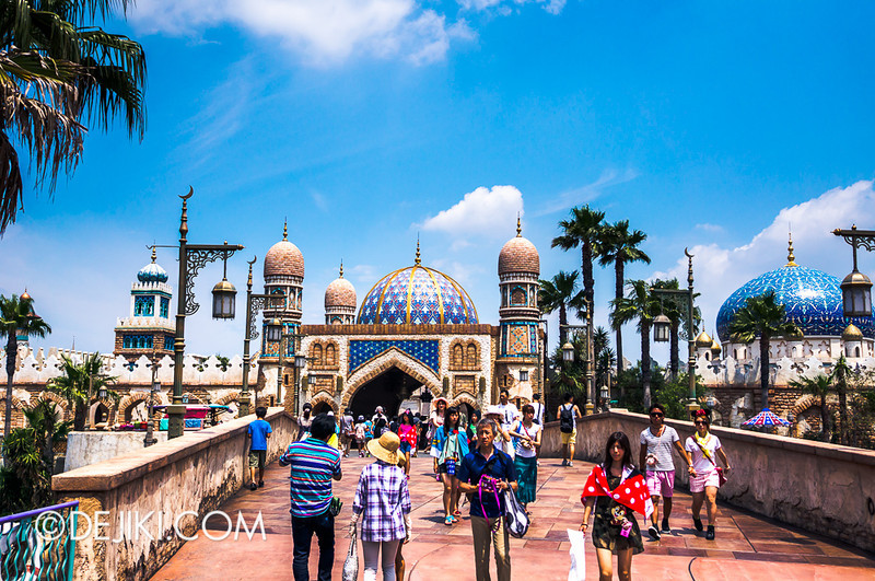 Arabian Coast - Bridge to the Coast