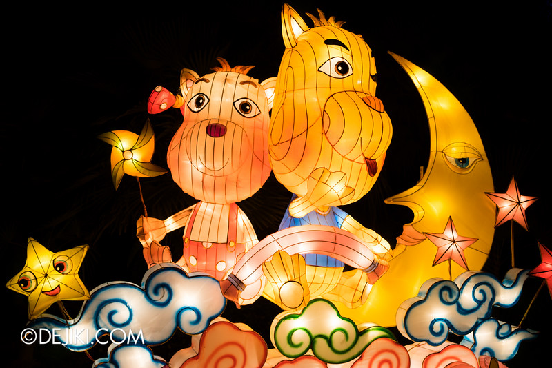 Gardens by the Bay - Mid-Autumn Festival at the Gardens 2014 - Chinese Zodiac 1