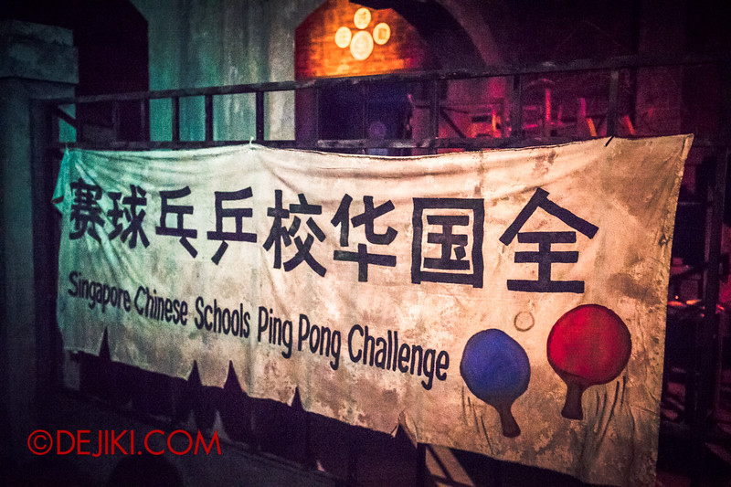 Halloween Horror Nights 4 - Jing's Revenge haunted house - walkthrough / ping pong competition