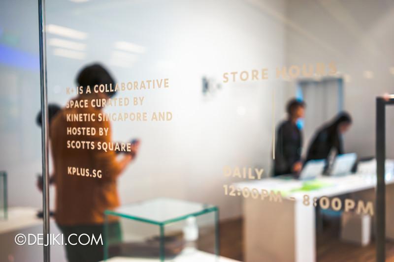 K+ gallery space