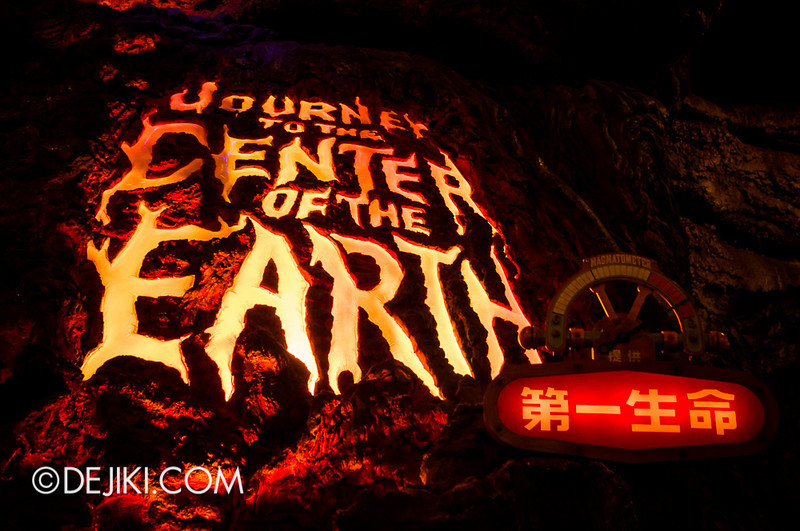 Journey to the Center of the Earth - the Entrance
