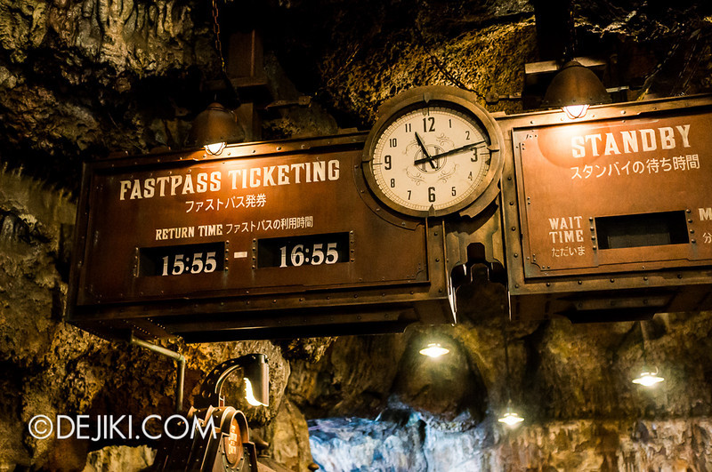 Journey to the Center of the Earth - Fastpass