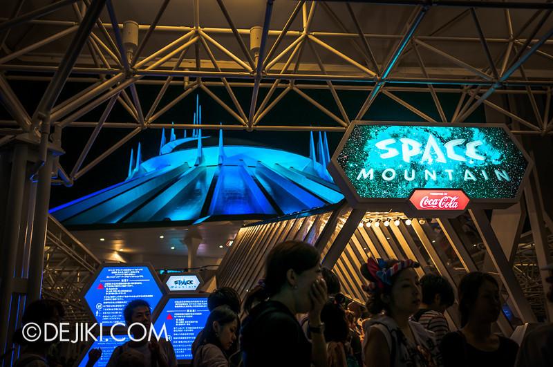 Tokyo Disneyland - Tomorrowland / Space Mountain 5