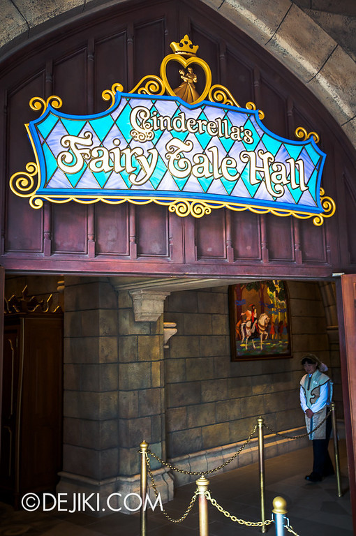 Cinderella's Fairy Tale Hall entrance