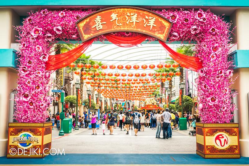 Universal Studios Singapore - Park Update February 2015 - Lunar New Year festive decorations / Festive arch