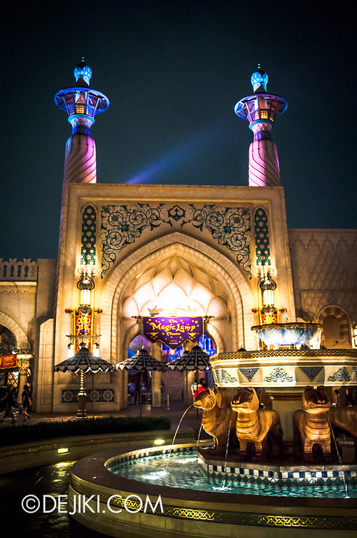 Arabian Coast at night - Magic Lamp Theatre 2