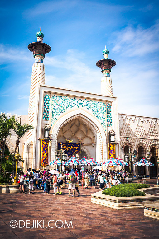 Arabian Coast - Magic Lamp Theatre