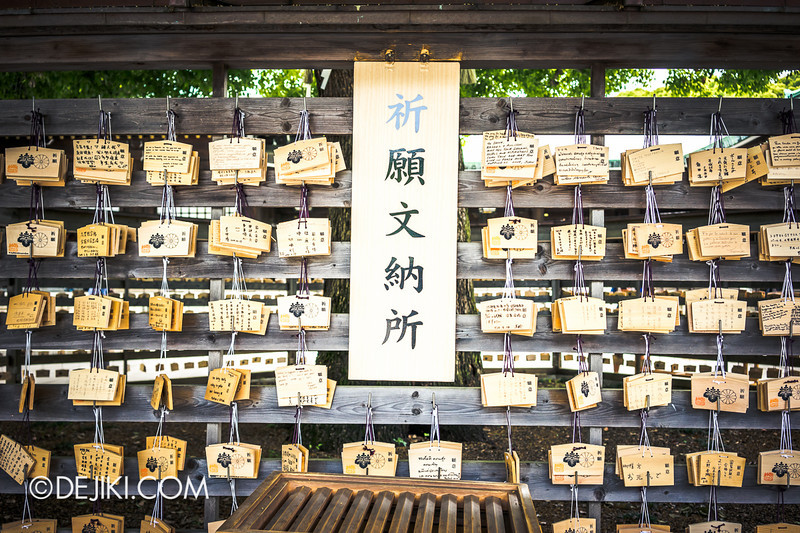 Meiji Shrine 14 - Wooden Blocks for Wishes