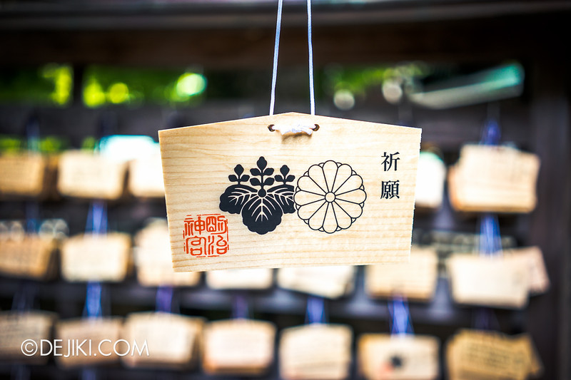 Meiji Shrine 16 - Wishing Block