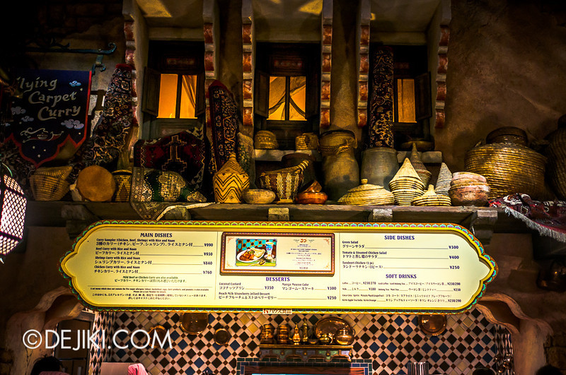 Arabian Coast - Casbah Food Court