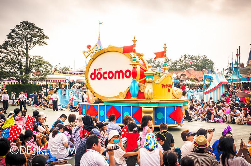 Tokyo Disneyland - Happiness is Here Parade 42 / Sponsor float