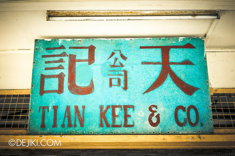 Tian Kee & Co. Cafe - The Original Provision Shop Sign