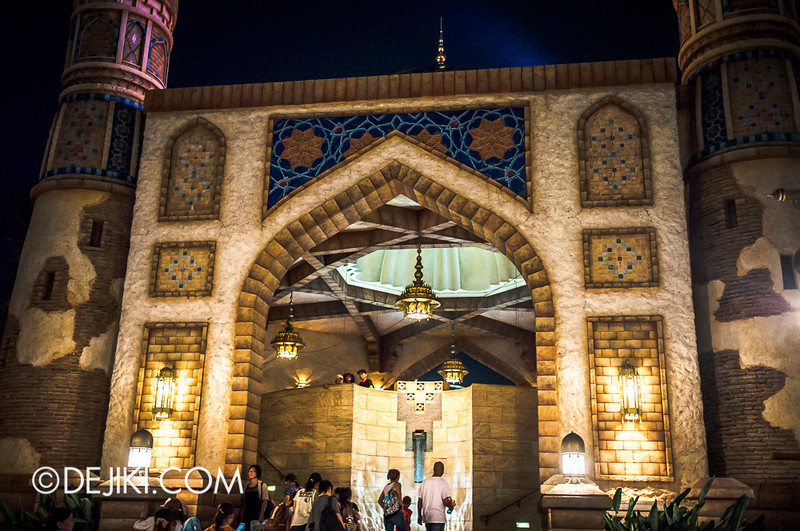 Arabian Coast at night - Grand Archway