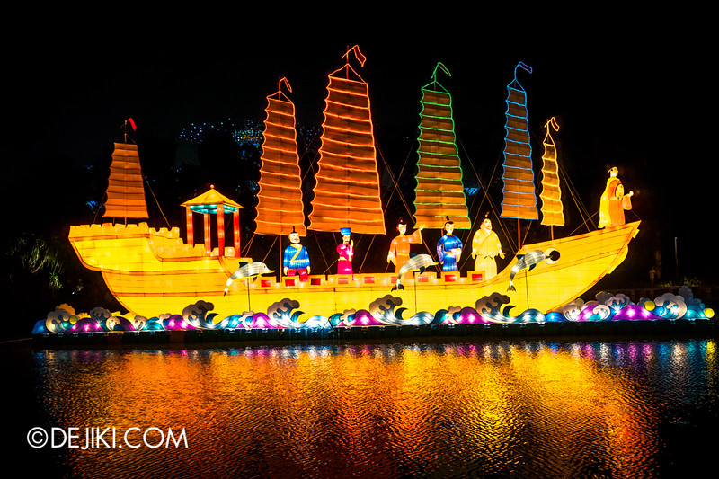 Gardens by the Bay - Mid-Autumn Festival at the Gardens 2014 - Treasure Voyages of Zheng He (Cheng Ho)