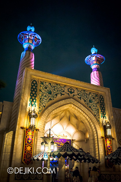 Arabian Coast at night - Magic Lamp Theatre