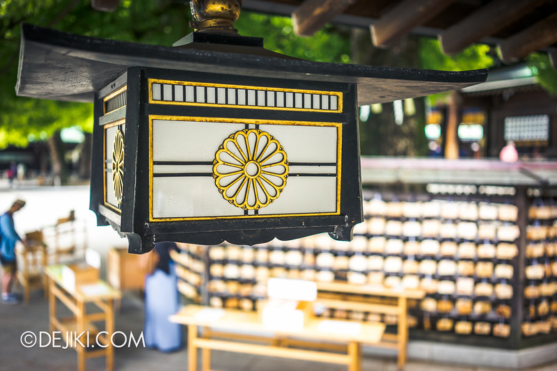 Meiji Shrine 15 - Lantern Closeup